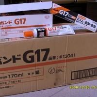 供应小西胶粘剂G17 14341 G17Z