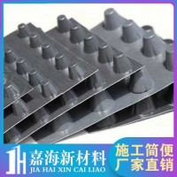 浙江塑料排水板厂家直销 质量保证