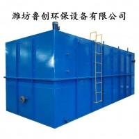 直排生活污水处理设备