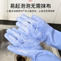 厨房洗碗手套多功能硅胶洗碗刷家用清洁神器不沾油防水隔热加厚款