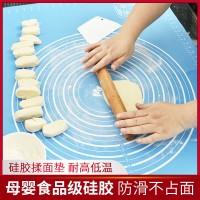 加厚大号揉面垫烘焙工具食品级加厚硅胶垫面板案板不粘和面垫家用