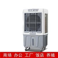 空调扇工业冷风扇大型商用冷风机水冷空调扇冷气扇家用水空调