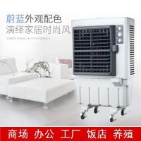 工业冷风机移动水冷空调工厂房商用超大风量水蒸发降温制冷空调扇