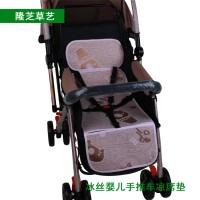 婴儿新款绿色4岁夏季冰丝透气bb宝宝手推车凉席垫子新生坐垫