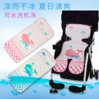 婴儿手推车凉席宝宝冰丝透气夏季安全座椅餐椅伞车bb垫子通用