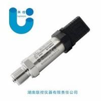 微压压力变送器,微压压力传感器