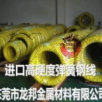 宁海82B弹簧钢丝