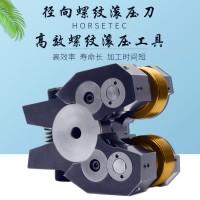 无锡浩普科技 螺纹滚压头 加工时间短的螺纹刀具