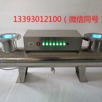 齐齐哈尔紫外线消毒器