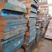 佛山市顺德区厂家泰圆零售电炉SKD61铜合金锻板热作MJG