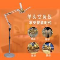 美容仪艾条理疗灯工艺礼品 中老年保健养生艾灸灯艾灸仪一件代发