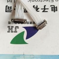 长沙有供应J63A-212-025-161-JC锦宏牌小插件