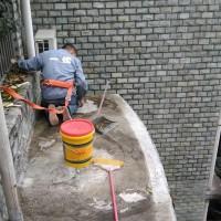 宁波途盛房屋维修技术