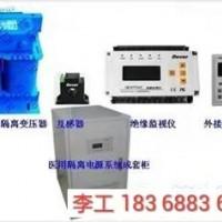 安科瑞医用隔离变压器AITR-3.15KVA HRI-R22