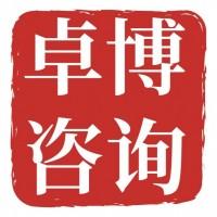 宁波IATF16949汽车质量体系认证咨询