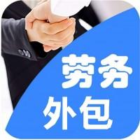 宁波短期工劳务派遣 余姚劳务输送 卓博人力咨询劳务派遣公司