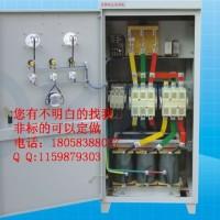 现货直销XJ01-400KW自耦减压起动柜报价