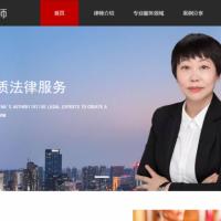 马彩霞律师