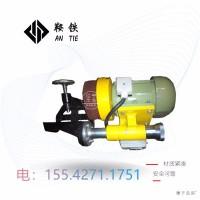鞍铁电动端面打磨机DM-1轨道打磨器材工具知识全