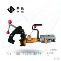 鞍铁电动钻孔机轨道维修机具可以这么保养
