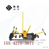 鞍铁液压双项轨缝调整器AFT-400B桥梁机械设备保养小窍门