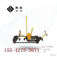 鞍铁液压单项轨缝调整器GFT-40矿山工程机械铁路职工说好
