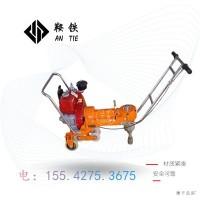 鞍铁NLB-300内燃螺栓扳手(柴油)铁路桥梁机械设备