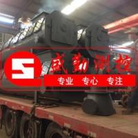环保脱硫专用称重给料机13305218692