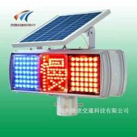 太阳能慢字爆闪灯双面警示灯交通设施生产厂家