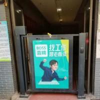武汉广告门生产厂家 玻璃式广告门图片 栅栏式广告门
