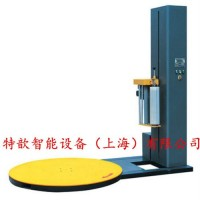 上海歆宝缠绕机盘点 全自动缠绕包装机 裹膜机
