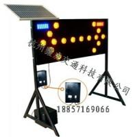 1350*450mm太阳能箭头导向灯太阳能施工导向牌交通设施
