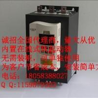 160KW在线式软起动器FJR-200千瓦破碎机软启动